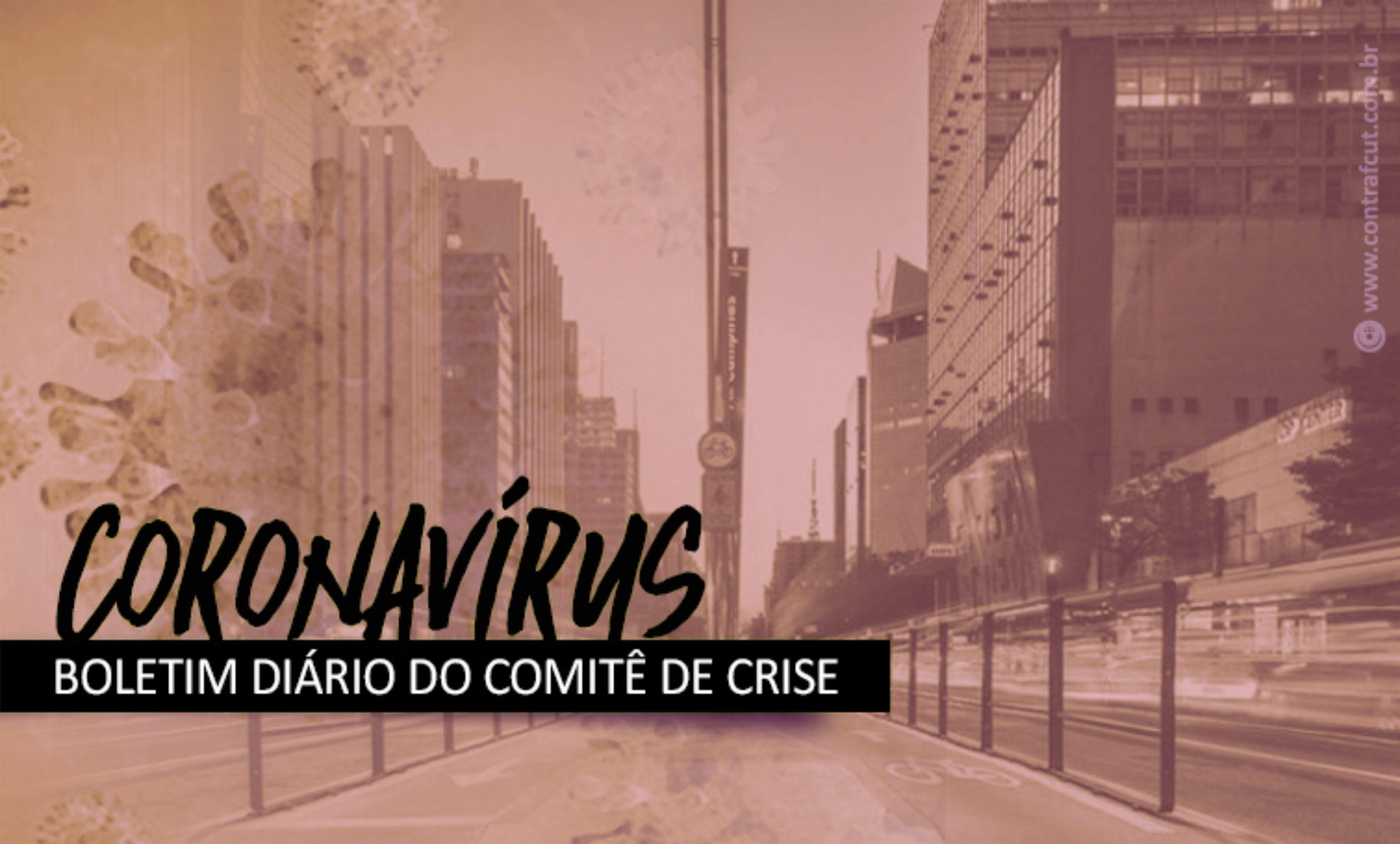 Comando Nacional dos Bancários conquista garantia dos empregos no Itaú e Santander
