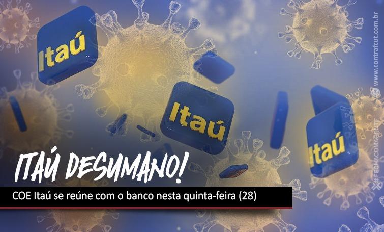 COE Itaú se reúne com o banco nesta quinta-feira (28)